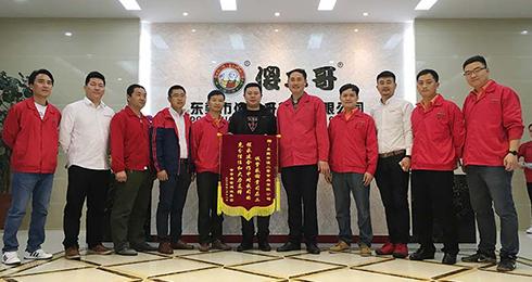 东莞市傻二哥食品有限公司项目顺利通过验收
