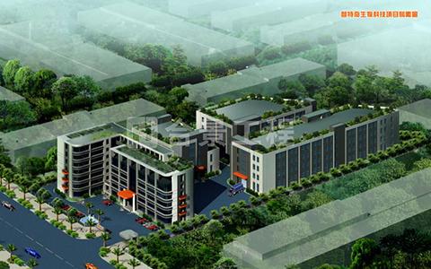 签约广州智特奇生物科技公司项目工程